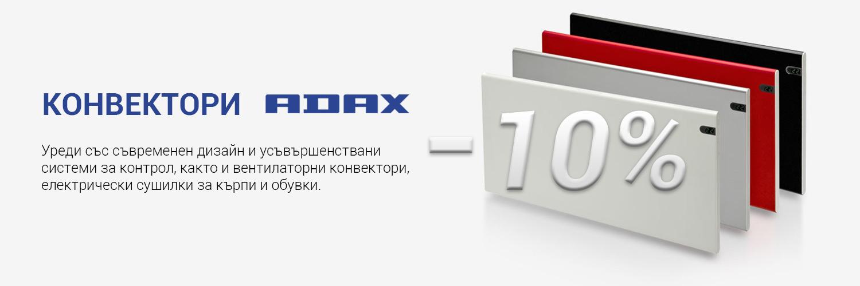 slider - ADAX
